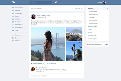Социальная сеть «ВКонтакте» представила новый дизайн