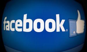 В ближайшее время Facebook позволит пользователям загружать панорамные фото с обзором на 360 градусов