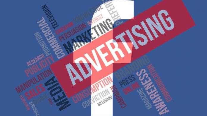 Facebook представил ряд нововведений для рекламодателей