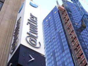 Twitter намерен сдать в субаренду не менее 112 650 квадратных футов площадей в двух зданиях в Сан-Франциско