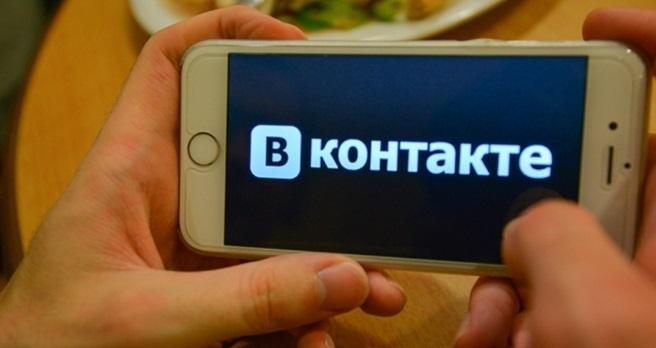 В социальной сети «ВКонтакте» предложили пользователям новый способ заработка