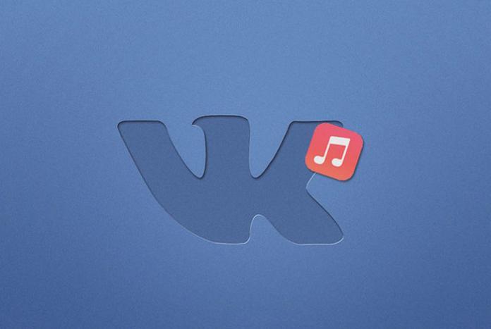 Из музыкального раздела ВКонтакте внезапно исчезли сохраненные аудиозаписи