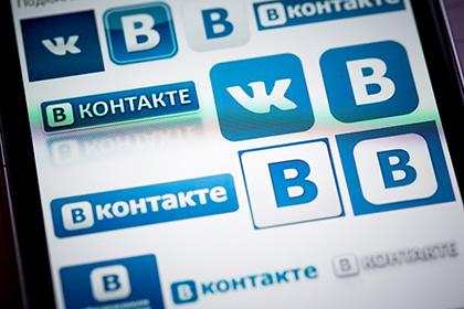 «ВКонтакте» уничтожит сторонние музыкальные приложения