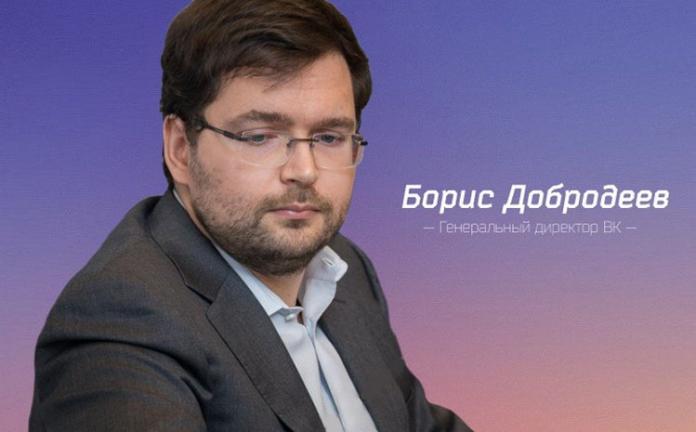 Гендиректор ВКонтакте Борис Добродеев возглавил Mail.ru