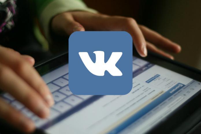 ВКонтакте появились обложки для сообществ