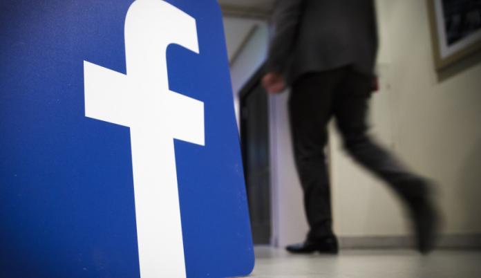 Facebook обновил кнопки призыва к действию на бизнес-страницах