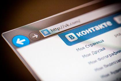 «ВКонтакте» заблокировала паблик с мемами про «ватника»