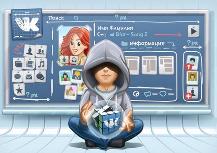 ВКонтакте обновил дизайн формы ввода нового сообщения
