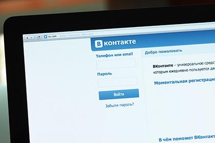 «ВКонтакте» начала борьбу с продажей настойки боярышника