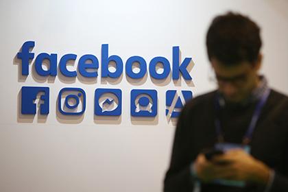 Facebook случайно удалил посты Цукерберга о фейковых новостях и выборах в США