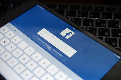 Facebook поздравил пользователей с первым днем зимы