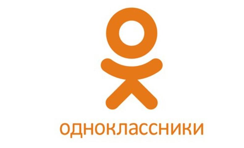 Одноклассники тестируют платный сервис «GIF-картинки в сообщениях»