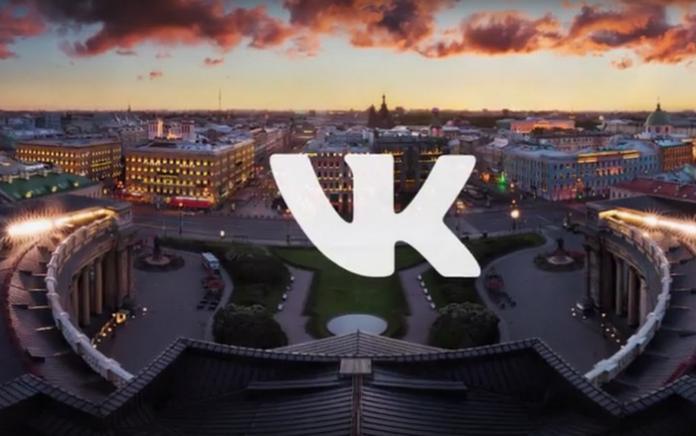 Официальные страницы ВКонтакте получили возможность создавать прямые трансляции