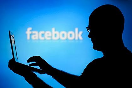 Facebook создаст технологию чтения мыслей