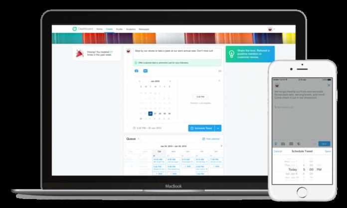Twitter закрывает приложение для управления бизнес-аккаунтами