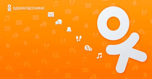 Ежедневно Одноклассниками пользуются 5,4 млн украинцев