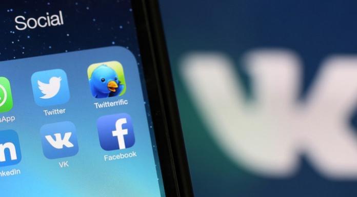В мобильное приложение ВКонтакте будет интегрирован сервис заказа такси