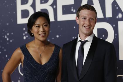 Цукерберг и его супруга станут родителями во второй раз