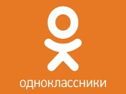 «Одноклассники» могут ввести плату за просмотр видео