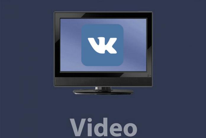 ВКонтакте займется созданием собственного видеоконтента