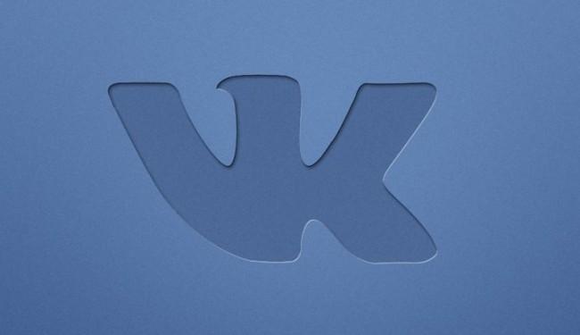 ВКонтакте заработал алгоритм распознавания и блокировки «запрещенного» контента