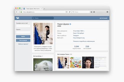 Павел Дуров удалил свое фото в образе террориста после взрыва в Петербурге