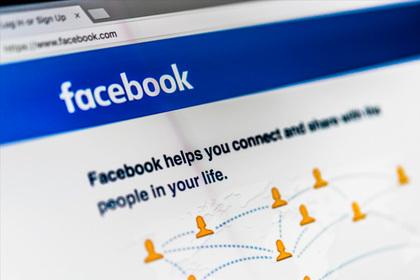 Facebook отреагировал на прямые трансляции убийств в соцсети
