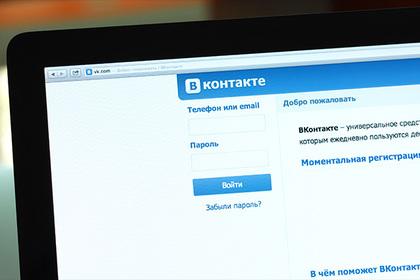 «ВКонтакте» впервые за десять лет обновила раздел с музыкой