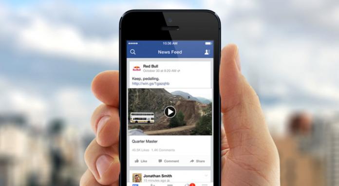 Facebook тестирует ленту с рекомендуемым контентом