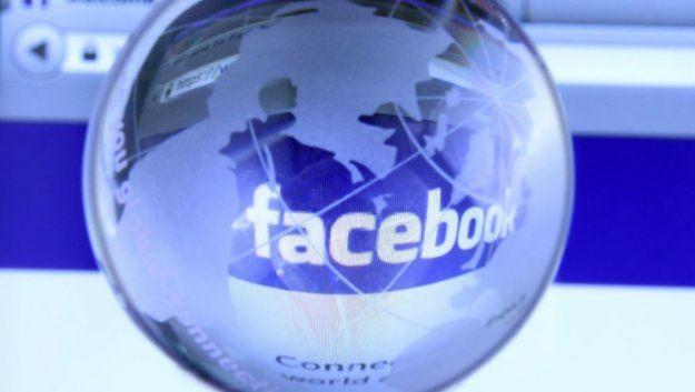 Facebook предскажет, когда вы влюбитесь