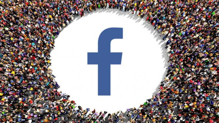 Facebook Pixel будет отслеживать действия на странице