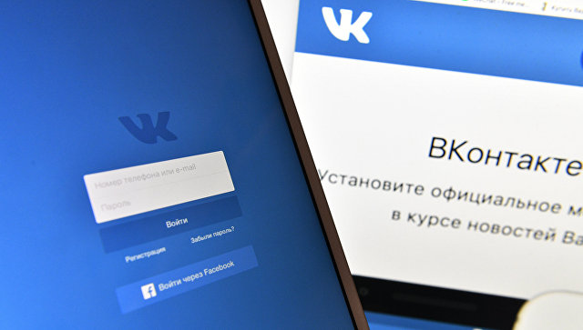 «Доктор Веб» обнаружил троянца, который распространяется во «ВКонтакте»