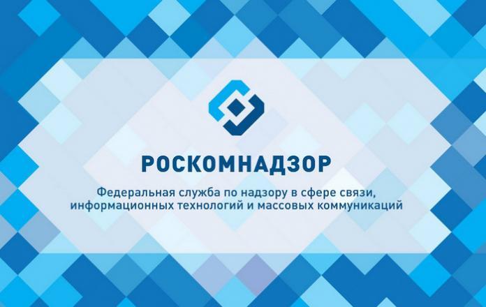 Роскомнадзор подтвердил возможность блокировки Telegram