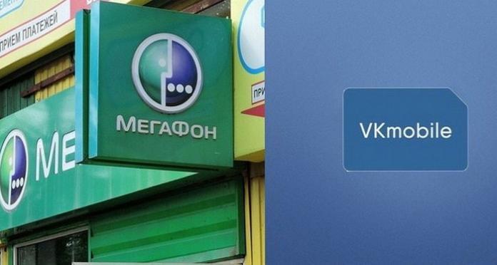 Виртуальный оператор VK Mobile начнет свою работу 15 июля