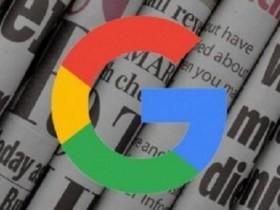 В Google+ будут проверять новости на достоверность