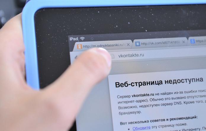Власти Украины не будут никого наказывать за обход блокировок