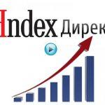Директ отключил возможность создания аккаунтов для Украины