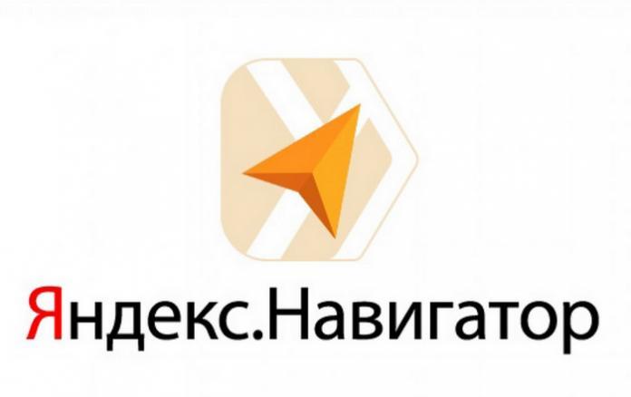 Яндекс.Навигатор научился показывать освободившиеся парковочные места