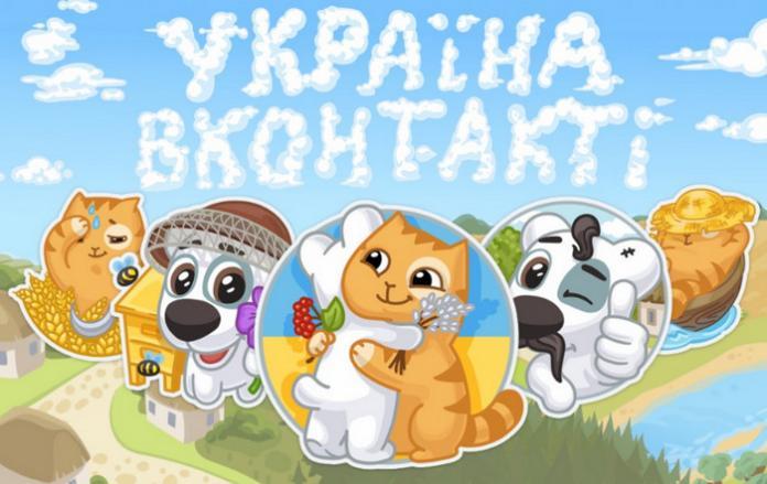 ВКонтакте остается самым популярным интернет-ресурсом на территории Украины