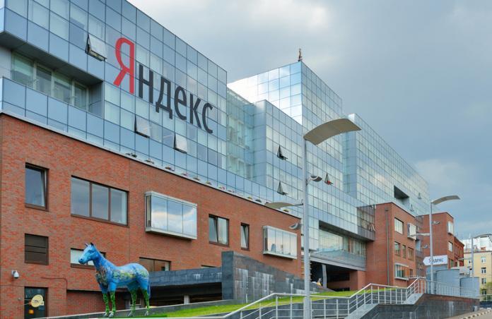 Яндекс не согласен с положениями законопроекта о запрете обхода блокировки сайтов