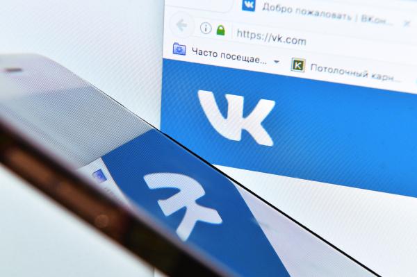 ВКонтакте объявил о начале публичного тестирования своего мобильного оператора