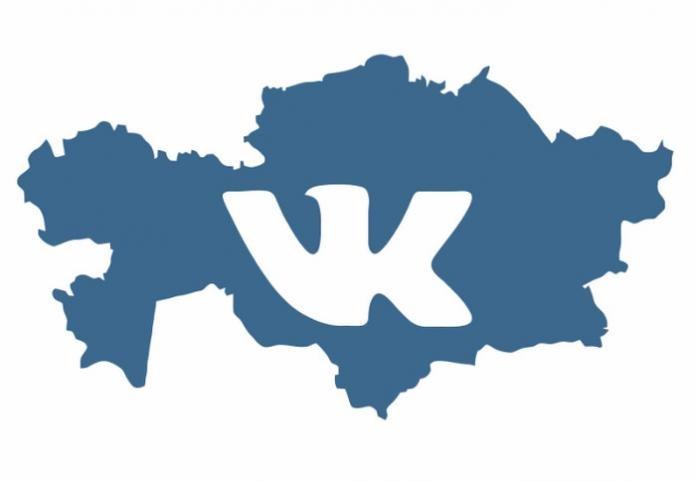 ВКонтакте запускает денежные переводы через личные сообщения в Казахстане