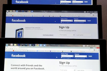 Умные боты Facebook придумали свой язык на случай важных переговоров