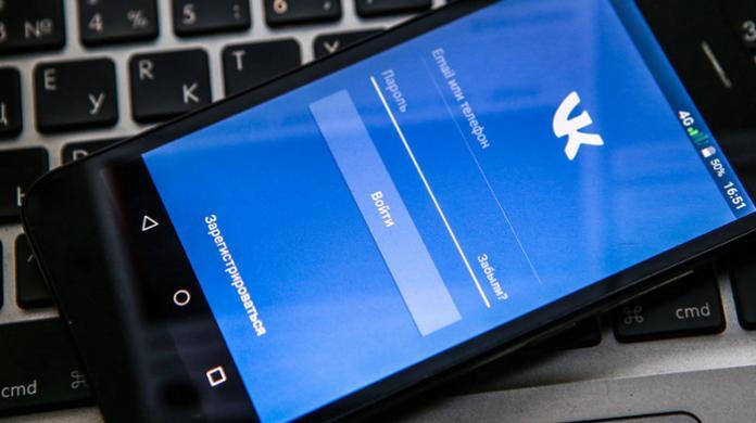 Роскомнадзор запретил третьим лицам собирать данные пользователей ВКонтакте