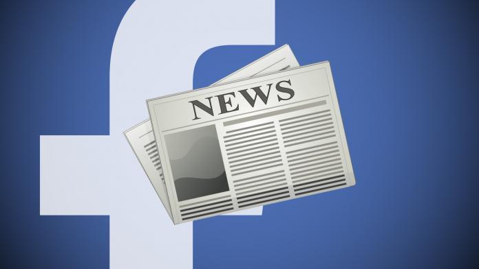 Facebook планирует ввести платную подписку на новости
