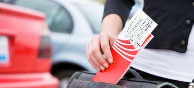 Билеты на чартерные рейсы самолетов