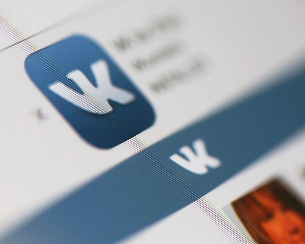 ВКонтакте поддержит карты «Мир» в сервисе денежных переводов