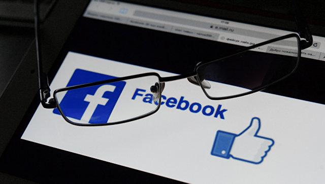 СМИ узнали о запуске «анонимного» приложения Facebook в Китае