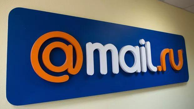 Выручка Mail.ru Group выросла на 36,8%