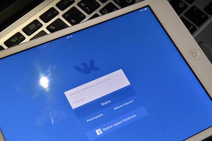 Во «ВКонтакте» пропали диалоги